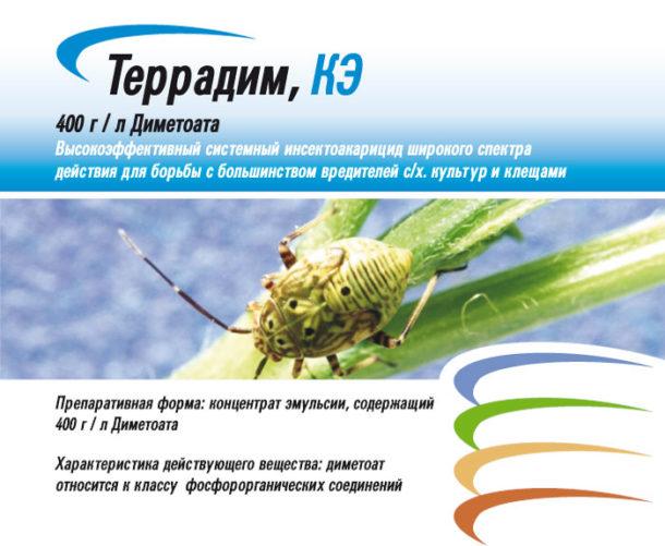 Характеристика препарата Террадим