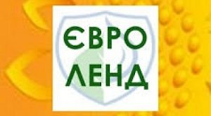 Гербицид Евро-Ленд фото