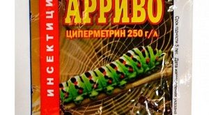 Инсектицид Арриво фото