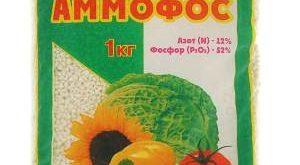 Удобрение Аммофос фото