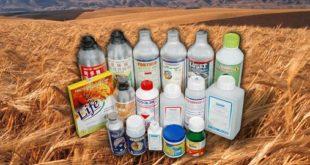Пестициды и средства защиты растений фото