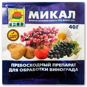 Фунгицид Микал фото