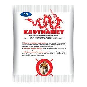 Инсектицид Клотиамет фото