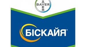 Инсектицид Бискайя лого