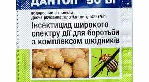 Инсектицид Дантоп фото