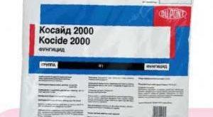 Фунгицид Косайд 2000 фото