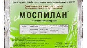 Инсектицид Моспилан фото