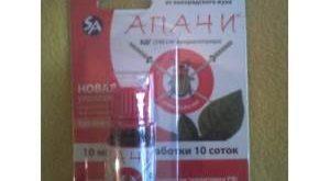 Инсектицид Апачи фото в упаковке