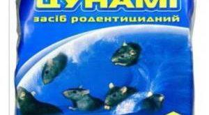 Инсектицид Цунами фото
